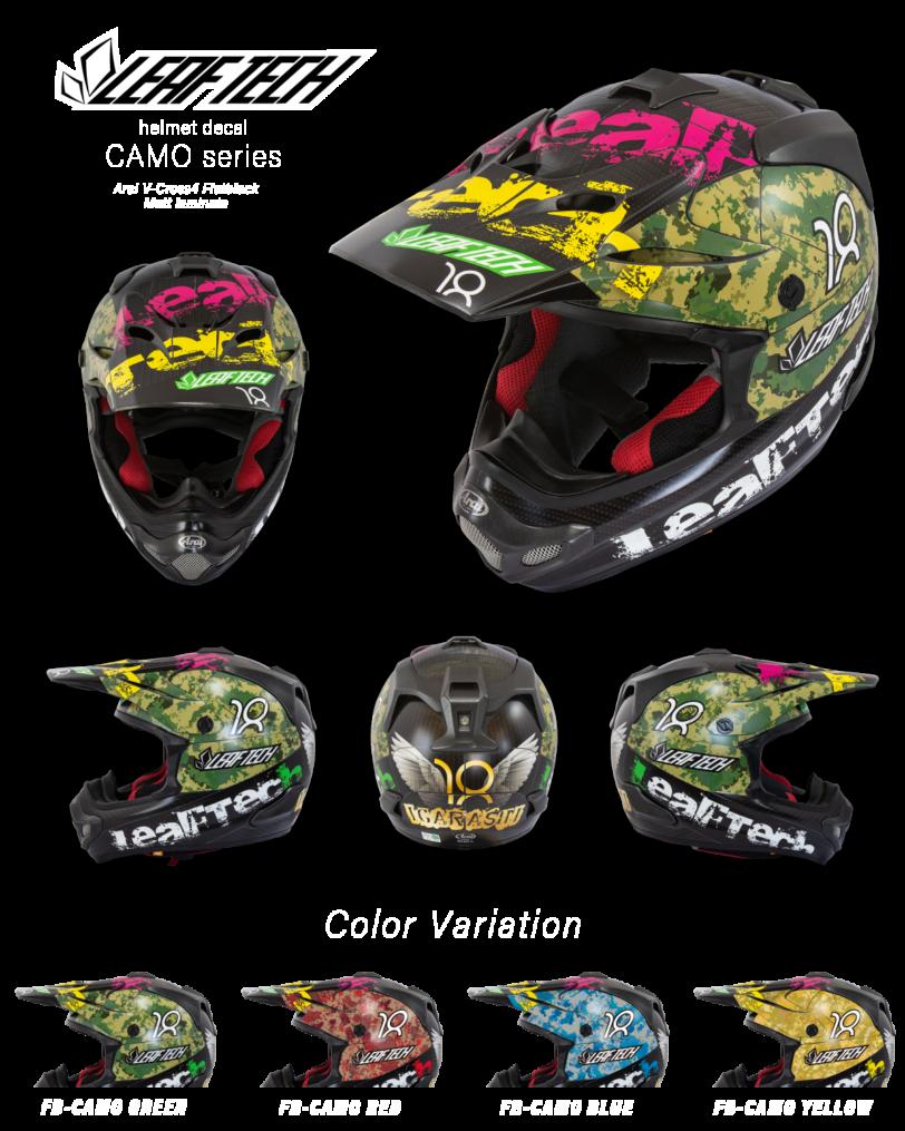 リーフテックヘルメットデカールfb-camo